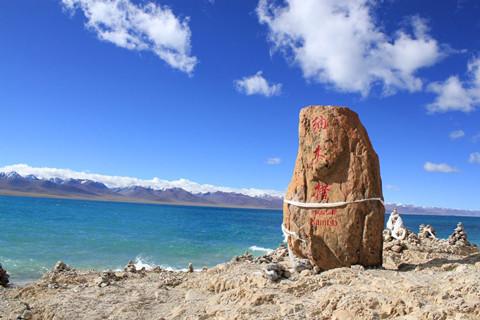 5 Días Esencia de Lhasa y Nagqu Tour