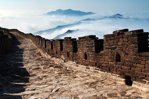 4 Días Esencia de Beijing Tour