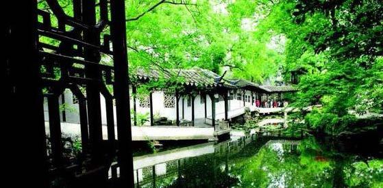 Arquitectura de Jardines Chinos Jardines Imperiales y Privados