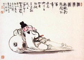 Poeta Inmortal Li Bai, , Poesía China y Vino